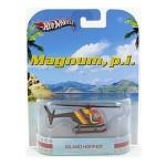 MAGNUM P.I. ISLAND HOPPER HELICOPTER